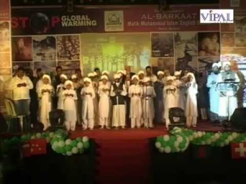 Al Barkaat School Annual Day 2012  2013. 16