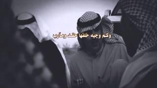 getlinkyoutube.com-شيلة الحياه دروس | كلمات أحمد البلادي - أداء فلاح المسردي #2016