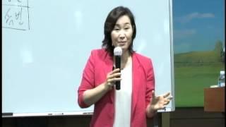getlinkyoutube.com-14.06.15 김미진간사 재정축복세미나 1-1