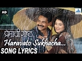 Haravato Sukhancha - Official Full Video Song - Premachi Goshta Lyrics