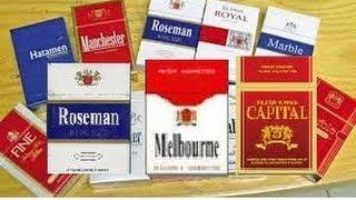 عاجل اخطر 14 نوع من السجائر المستوردة (الصينى) فى السوق المصرى