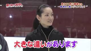 getlinkyoutube.com-20110226 フィギュアの疑問大解明-1