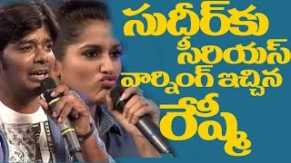 getlinkyoutube.com-RASHMI Gautam Serious WARNING To Sudigali SUDHEER | Dhee Jodi | Latest Controversial News