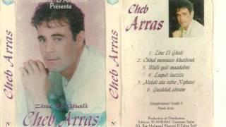 """getlinkyoutube.com-Cheb Arres """" Imane ya Imane """" - 2000's"""