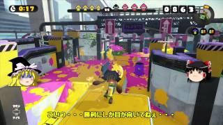 getlinkyoutube.com-【スプラトゥーン】ゆっくり、スコアリミットバトル(個人)です!Battle12【WiiU】