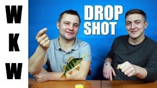 getlinkyoutube.com-Drop Shot - sposób na leniwe okonie |Poradnik wędkarski| Wędkarstwo spinningowe| odcinek 3/3