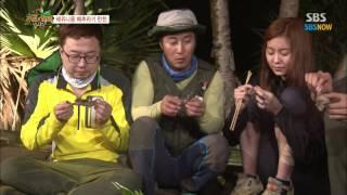 getlinkyoutube.com-SBS [정글의법칙] - 정글 메추라기 3종 코스요리 먹방