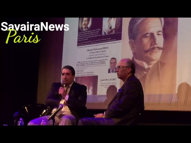 79th Death Anniversary of Dr. Allama Iqbal observed in France