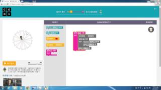 getlinkyoutube.com-codeorg 7