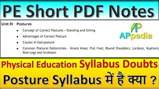 Physical Education Syllabus Doubts Cleared | Short PDF Notes for Quick Revision