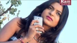 getlinkyoutube.com-Misscall Marti Re Daldu Dazadati |Gujarati New Song |Kamlesh Barot