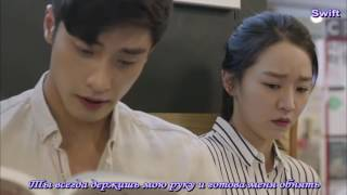 KCM  - Only you (Five Enough 아이가 다섯 OST Part  3 )  - Russian subs