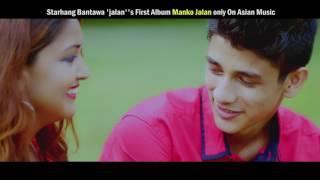 getlinkyoutube.com-Deepak Limbu New nepali Song || Mriga Nayani Aakha || Official Video HD