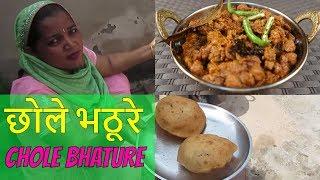 Chole Bhature 💗 Bhatura Recipe 💗 Chana Masala Recipe 💗 Chole Masala 💗 Chole Recipe width=