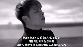 getlinkyoutube.com-iKON-APOLOGY【歌詞,カナルビ,日本語字幕付き】