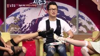 getlinkyoutube.com-지상렬의 노모쇼 시즌3 E14 스타킹과하이힐