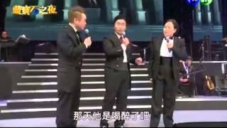 getlinkyoutube.com-藍寶石之夜---三大難高音
