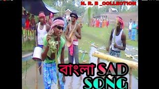 getlinkyoutube.com-DJ BANGLA SAD  SONG | FUNNY VIDEO |  HD  SANTIPUR | matal dance|