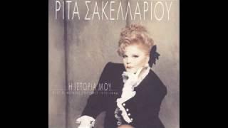 getlinkyoutube.com-ΤΑ ΑΘΑΝΑΤΑ ΕΛΛΗΝΙΚΑ ΛΑΪΚΑ/THE BEST GREEK POPULAR SONGS OF ALL TIME