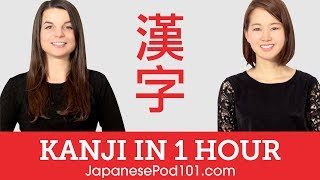 Learn More Kanji In 1 Hour   How To Read And Write Japanese