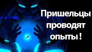 getlinkyoutube.com-Пришельцы проводят надо мной опыты ! ( Out There: Ω Edition )