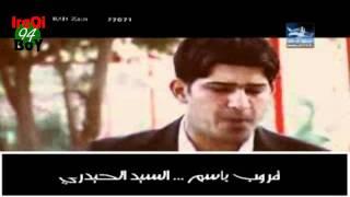 getlinkyoutube.com-مرتضى البيضاني - زهراء - اسمحلي ياطه - روووعة 2011 HD