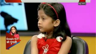 getlinkyoutube.com-Google girl Meghali Malbika Swain vs Crorepati winners!