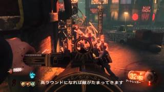 getlinkyoutube.com-BO3 SOE:空中浮遊グリッチ(1.03)