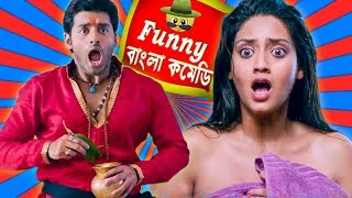 Ankush Hazra Nusrat Jahan Funny Scenes U Can't Stop Laughing||Khilari || #Funny Bangla Comedy