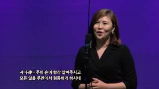 getlinkyoutube.com-주의은혜라(손경민곡) -소프라노 최정원