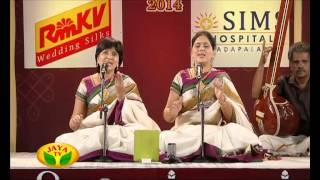 getlinkyoutube.com-Margazhi Utsavam Priya Sisters Part 01- On 25/12/14