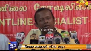 Kumar Gunaratnam given Sri Lankan citizenship