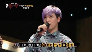 getlinkyoutube.com-【TVPP】Lee Hongki(FTISLAND) - Take off Mask, 폭풍 가창력을 선보인 '박쥐인간'의 정체는? @ King of Masked Singer