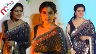 getlinkyoutube.com-Kajol Hot Look In Sleeveless Blouse & Sexy Saree || Celeb Zone