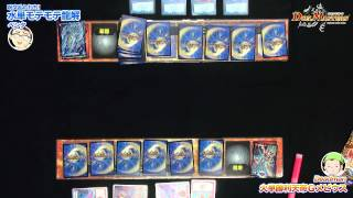 getlinkyoutube.com-デュエル・マスターズ「火単Gメビウス VS 水単龍解」
