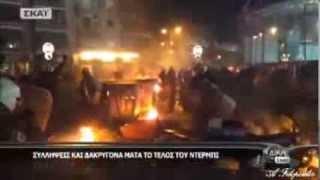 """getlinkyoutube.com-Επεισόδια  στο """"Καραϊσκάκης"""" 11 συλλήψεις"""