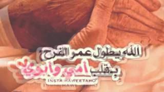 getlinkyoutube.com-شيلة أمي وابوي واخواني وخواتي