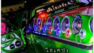 getlinkyoutube.com-แดนซ์ โอเคป่ะ (Yes or No) Flame feat.นุช วิลาวัลย์