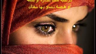 getlinkyoutube.com-قصيدة سمراء