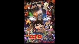 getlinkyoutube.com-Detective Conan Darkest Nightmare Main Theme - 名探偵 コナン 純黒の悪夢 メインテーマ  ヴァージョン