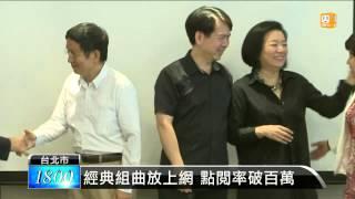 2013.07.22】美食街快閃合唱 網路點閱破百萬 -udn tv