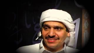 getlinkyoutube.com-قصيدة محمد ابن الذيب التي ادخلته السجن