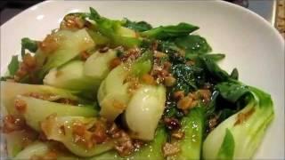 getlinkyoutube.com-Steamed Baby Bok Choy with Garlic Soy Sauce