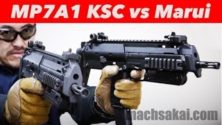 getlinkyoutube.com-東京マルイ vs KSC MP7A1 ガスブロ どっち にするか? 独断で選んでみた。#119