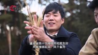getlinkyoutube.com-배우 연정훈의 한국부엌 전라남도 음식여행 ②