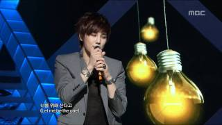 SS501 - Let me be the one, 더블에스오공일 - 렛 미 비 더 원, Music Core 20100605