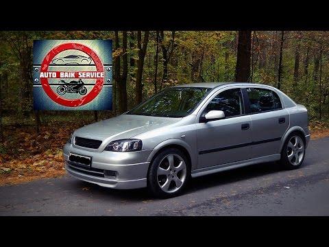 Opel Astra G ЗАМЕНА СТУПЕЧНОГО ПОДШИПНИКА