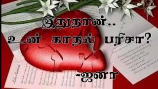 getlinkyoutube.com-kanavu kalainthathu...01