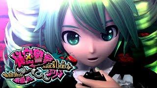 getlinkyoutube.com-[60fps Full風] 秘密警察 Secret Police - Hatsune Miku 初音ミク DIVA Arcade English lyrics Romaji subtitles PDA