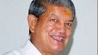 मुख्यमंत्री हरीश रावत के दौरे बने हरिद्वार की जनता के लिए अभिशाप